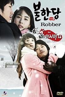 Robber - Poster / Capa / Cartaz - Oficial 3