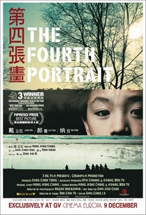 The Fourth Portrait - Poster / Capa / Cartaz - Oficial 3