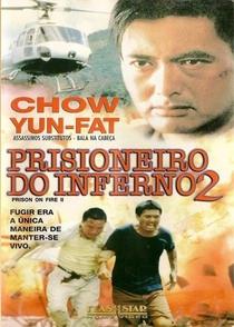 Prisioneiro do Inferno 2 - Poster / Capa / Cartaz - Oficial 2