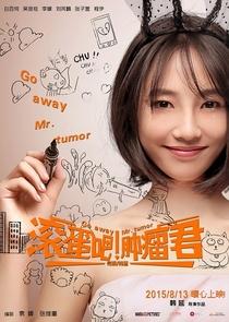 Go Away Mr. Tumor - Poster / Capa / Cartaz - Oficial 3