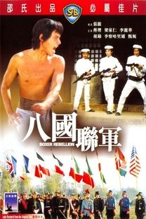 A Rebelião dos Boxers - Poster / Capa / Cartaz - Oficial 1
