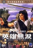 Os Herois Não Choram (Ying xiong wu lei)