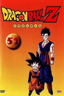 Dragon Ball Z (7ª Temporada) - Poster / Capa / Cartaz - Oficial 19