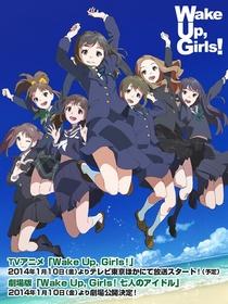 Wake Up, Girls! - Poster / Capa / Cartaz - Oficial 1