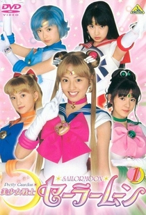 Pretty Guardian Sailor Moon - Poster / Capa / Cartaz - Oficial 10