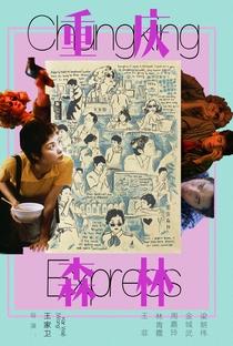 Amores Expressos - Poster / Capa / Cartaz - Oficial 7