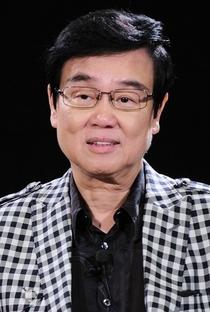 Bak-Ming Wong - Poster / Capa / Cartaz - Oficial 1