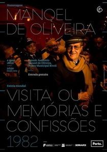 Visita ou Memórias e Confissões - Poster / Capa / Cartaz - Oficial 1