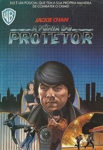 A Fúria do Protetor - Poster / Capa / Cartaz - Oficial 2