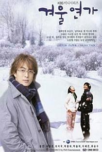 Winter Sonata - Poster / Capa / Cartaz - Oficial 11