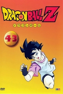 Dragon Ball Z (7ª Temporada) - Poster / Capa / Cartaz - Oficial 8