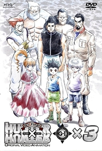 Hunter x Hunter (OVA 3: Greed Island Final) - Poster / Capa / Cartaz - Oficial 5