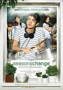 Seasons Change - Poster / Capa / Cartaz - Oficial 4