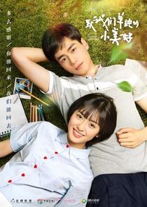 A Love So Beautiful - Poster / Capa / Cartaz - Oficial 1