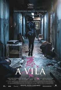 A Vilã - Poster / Capa / Cartaz - Oficial 1