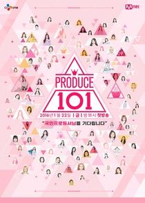 Produce 101 (1ª Temporada) - Poster / Capa / Cartaz - Oficial 1