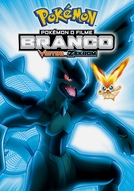 Pokémon o Filme: Branco - Victini e Zekrom (Pokemon the Movie: White - Victini and Zekrom)