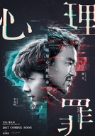 Guilty of Mind (Xin Li Zui)