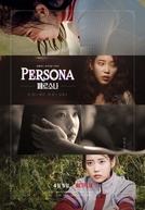 Persona (Persona)