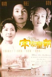 As Irmãs Soong - Poster / Capa / Cartaz - Oficial 2