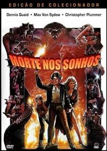 A Morte nos Sonhos - Poster / Capa / Cartaz - Oficial 3