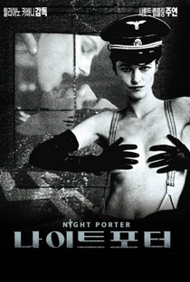O Porteiro da Noite - Poster / Capa / Cartaz - Oficial 7