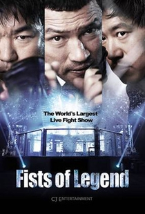 Fists of Legend - Poster / Capa / Cartaz - Oficial 1
