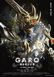 GARO - Yami wo Terasu Mono - Poster / Capa / Cartaz - Oficial 1