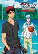Kuroko no Basket: Oshaberi Demo Shimasen ka (Kuroko no Basket: Oshaberi Demo Shimasen ka)