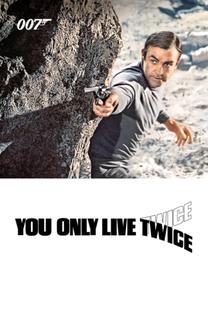 Com 007 Só Se Vive Duas Vezes - Poster / Capa / Cartaz - Oficial 9