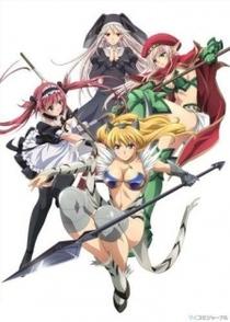 Queen's Blade: Beautiful Warriors - Poster / Capa / Cartaz - Oficial 1