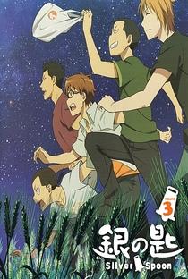 Gin no Saji (1ª Temporada) - Poster / Capa / Cartaz - Oficial 5