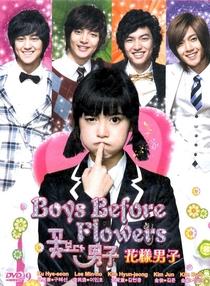Meninos Antes de Flores - Poster / Capa / Cartaz - Oficial 9