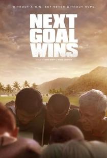 Pior Seleção do Mundo - Poster / Capa / Cartaz - Oficial 1