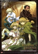 Tsubasa Chronicle 2 ( Tsubasa Chronicles - Second Season, Tsubasa: RESERVoir CHRoNiCLE)