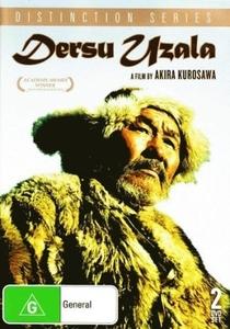 Dersu Uzala - Poster / Capa / Cartaz - Oficial 16