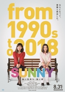 SUNNY 強い気持ち・強い愛 (Sunny: Tsuyoi Kimochi Tsuyoi Ai)