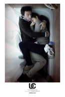 Cores do Destino (Upstream Color)