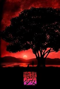 Jigoku Shoujo (1ª Temporada) - Poster / Capa / Cartaz - Oficial 15