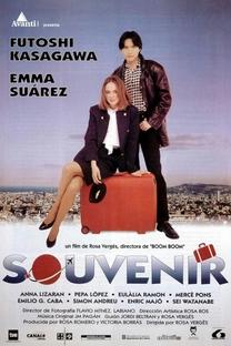 Souvenir - Um Caso de Amor - Poster / Capa / Cartaz - Oficial 2