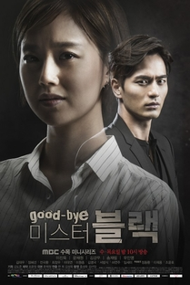 Goodbye Mr. Black - Poster / Capa / Cartaz - Oficial 4