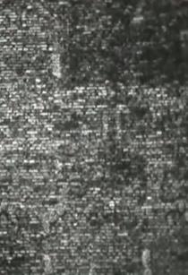 1/57: Versuch mit synthetischem Ton (Test) - Poster / Capa / Cartaz - Oficial 2
