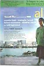 As Ruas de Casablanca - Poster / Capa / Cartaz - Oficial 2