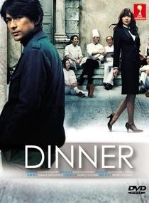 Dinner - Poster / Capa / Cartaz - Oficial 2