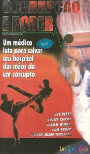 Corrupção e Poder - Poster / Capa / Cartaz - Oficial 1