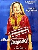 Ashiana (Ashiana)