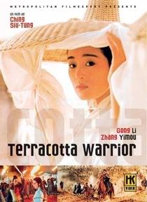 A Terra-Cotta Warrior - Poster / Capa / Cartaz - Oficial 1