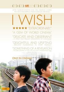 O Que Eu mais Desejo - Poster / Capa / Cartaz - Oficial 5