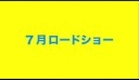 WFAC 2008 Trailer -Genius Party- Trailer