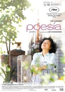 Poesia - Poster / Capa / Cartaz - Oficial 3